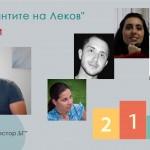 Final-Stipendiantite-na-Lekov