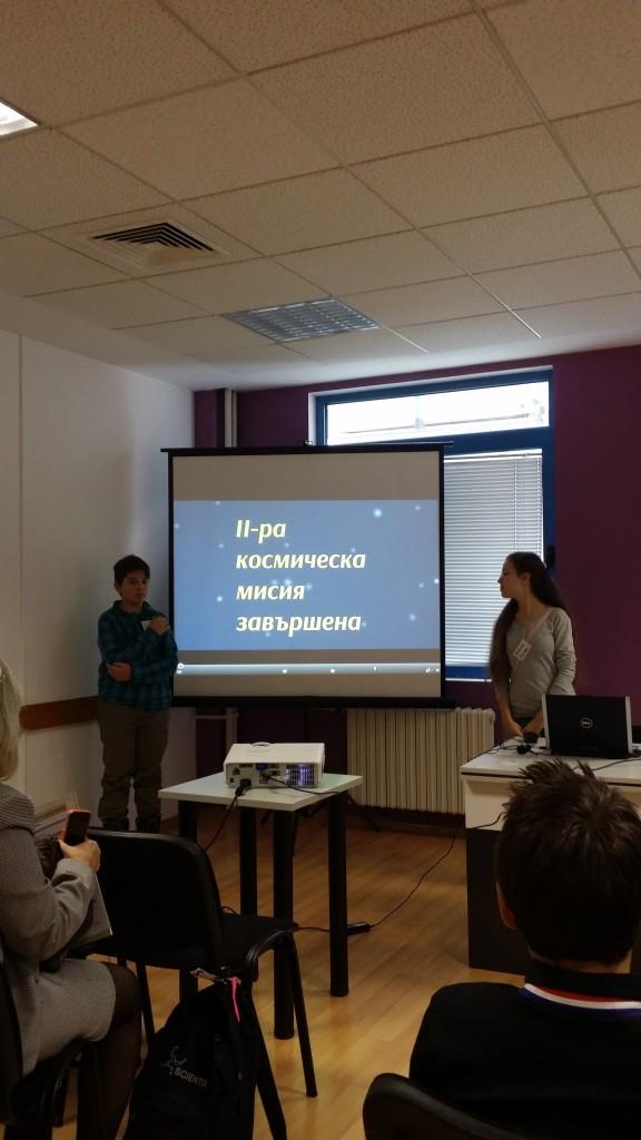 Участници от 2 СОУ-София разказаха как са се подготвили за тренировъчния лагер.