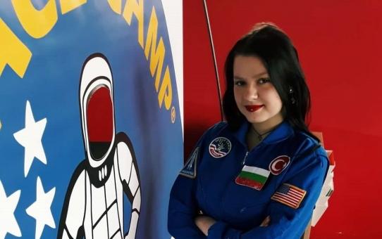 """""""Искам да бъда първата българка в космоса"""""""